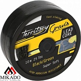 Лидкор Mikado GRAVIS LEADCORE black/green 25 lb (10 м)