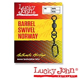 Вертлюги c застежкой Lucky John BARREL AND NORWAY