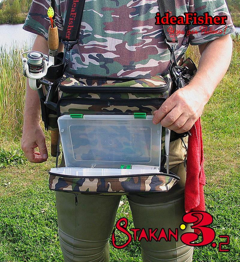 сумки для рыбалки с рюмками