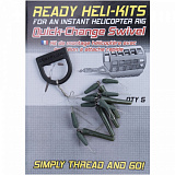 Набор для оснастки KORUM Ready Heli Kits - Quick Change Swivel / 5шт.